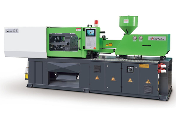 70TON Energy saving plastic injection moulding...