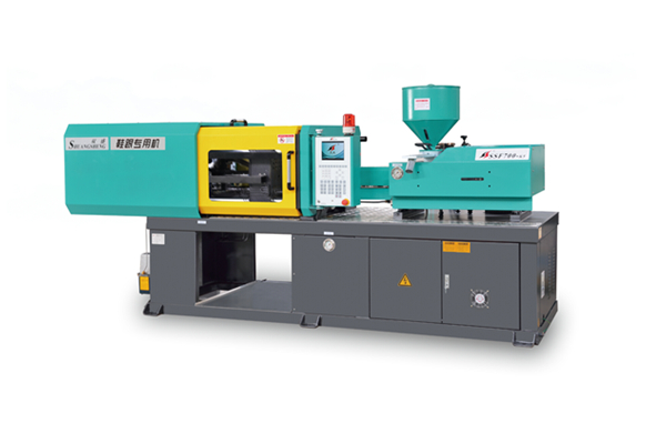 Shoe Heel Making injection Molding Machine (SSF700-K5)